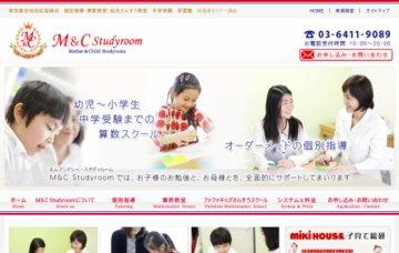 M&C Studyroom