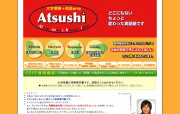 英語専門塾Atsushi