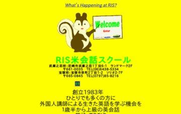 RIS米会話スクール武庫之荘校