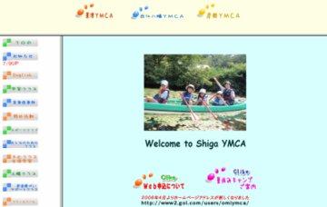 近江八幡YMCA