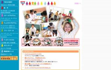 富山YMCA/堤町本館