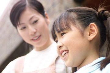 大須賀英語教室