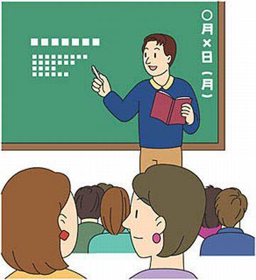 明光義塾旭川東光教室
